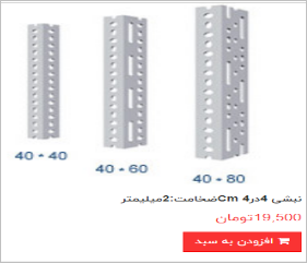 2-ارسال مشخصات قطعات با فرم ارسال