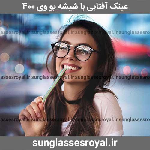 معرفی و تشخیص عینک طبی اصل