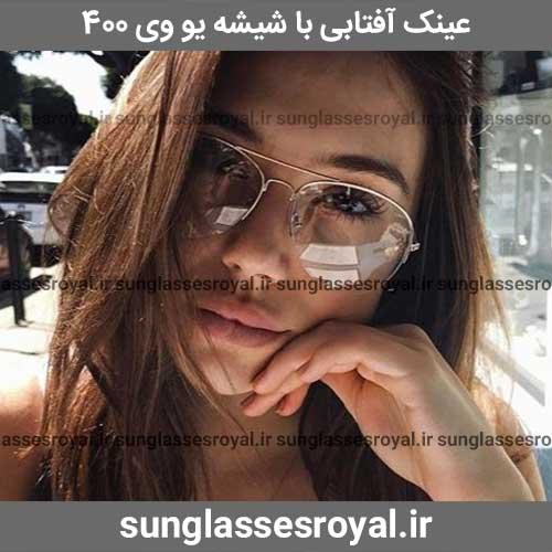 تشخیص عینک طبی اصل از تقلبی