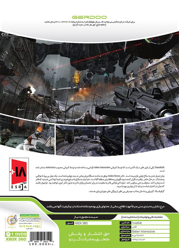 TimeShift Xbox360 timeshift xbox360 TimeShift Xbox360 TimeShift Xbox360