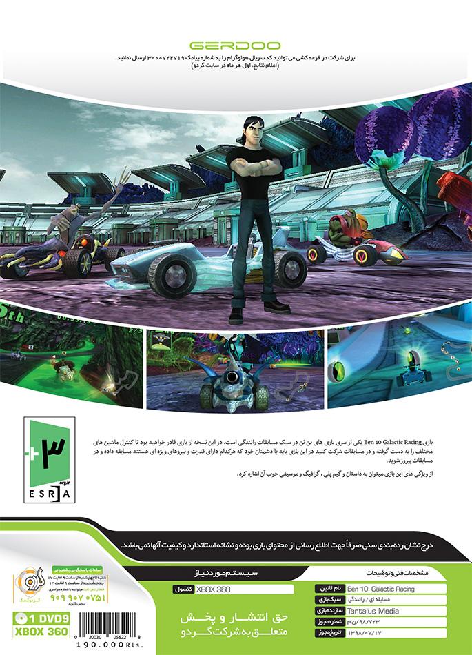 Ben 10 Galactic Racing Xbox360 ben 10 galactic racing xbox360 BEN 10 Galactic Racing Xbox360 BEN 10 Galactic Racing Xbox 360