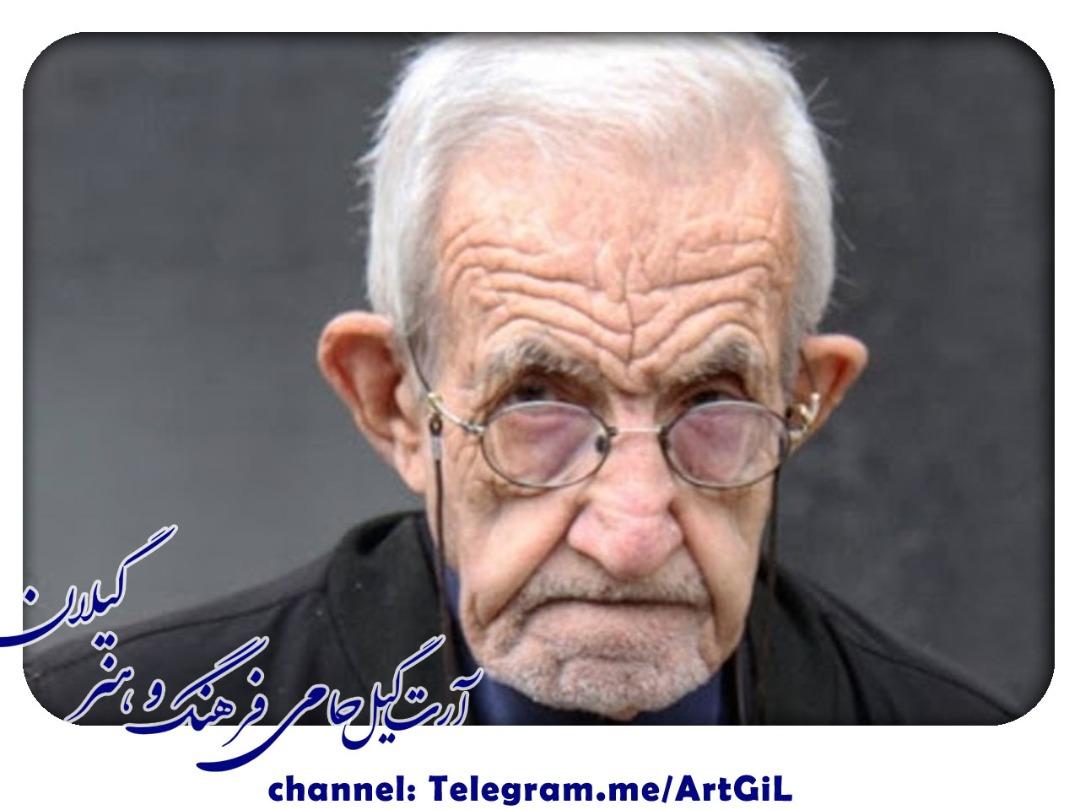 بیوگرافی اردشیر کاظمی پیرترین بازیگر ایرانی + عکس